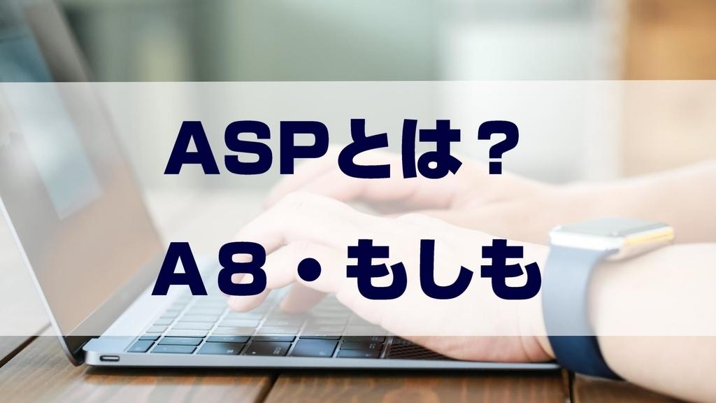 f:id:shokuneko:20181206130233j:plain