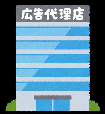 f:id:shokuneko:20181206131354p:plain