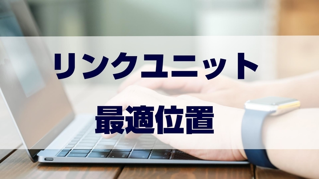 f:id:shokuneko:20181206135705j:plain