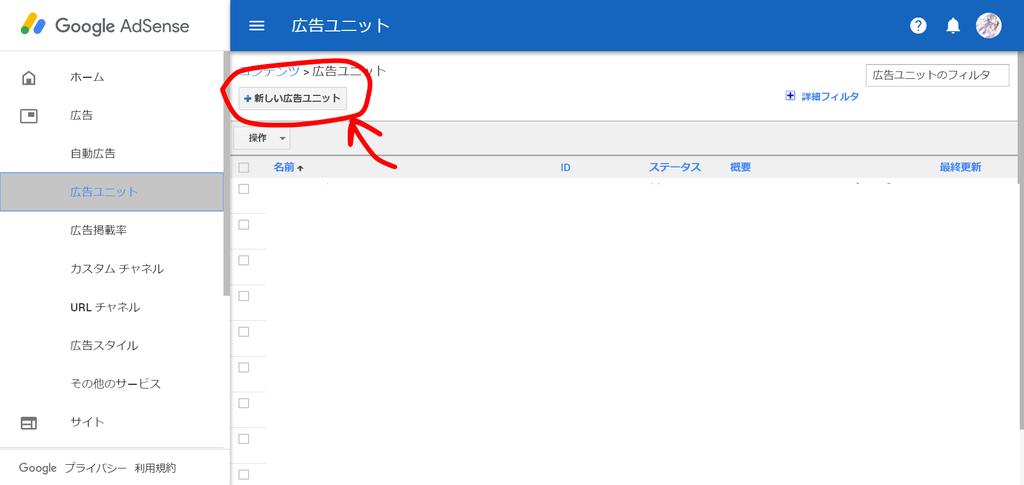 f:id:shokuneko:20181206140556j:plain