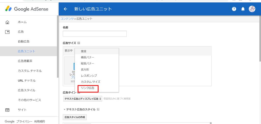 f:id:shokuneko:20181206141541j:plain