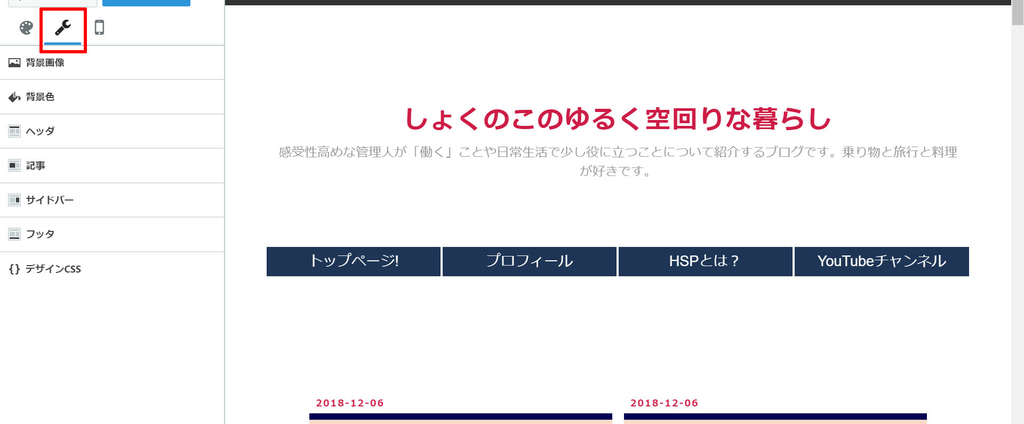 f:id:shokuneko:20181206144315j:plain