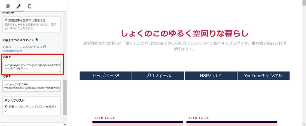 f:id:shokuneko:20181206150101j:plain