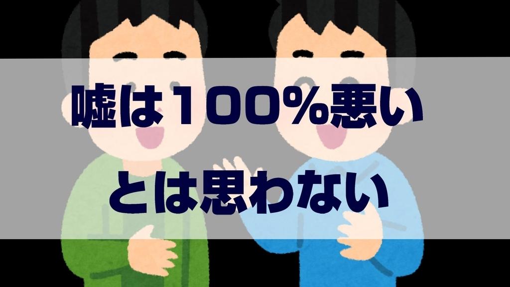 f:id:shokuneko:20190107062912j:plain