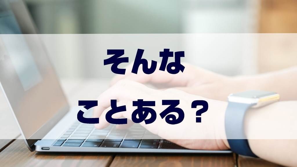 f:id:shokuneko:20190116122452j:plain