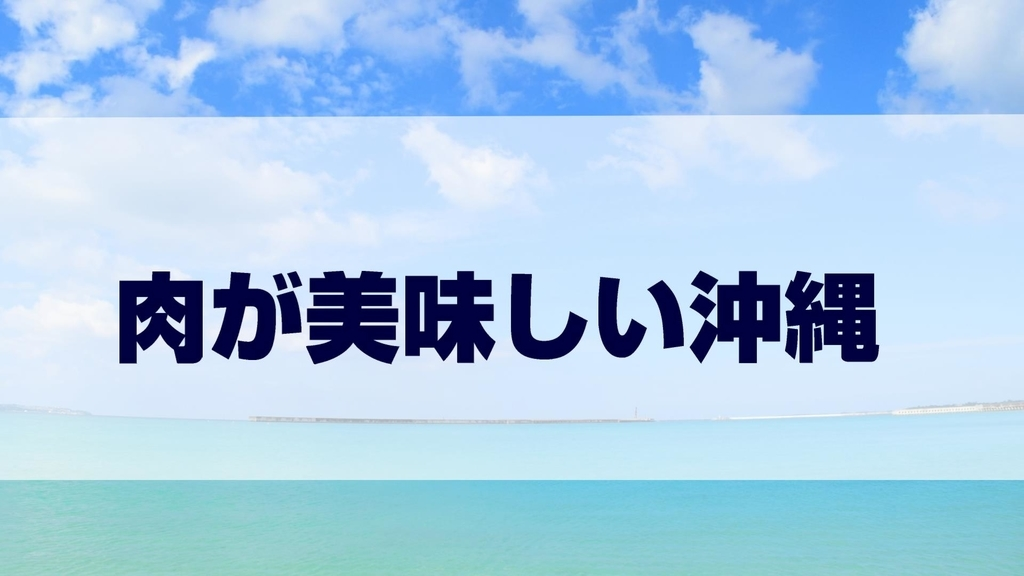 f:id:shokuneko:20190125090929j:plain