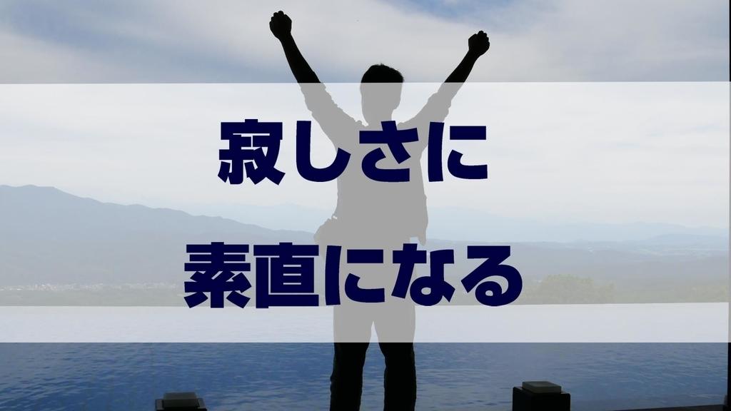 f:id:shokuneko:20190201095501j:plain
