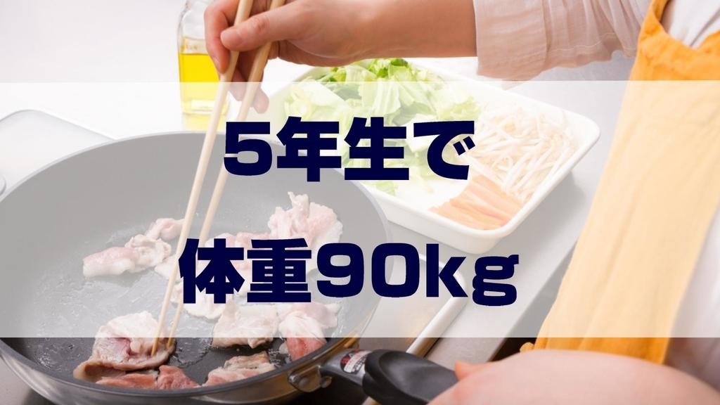 f:id:shokuneko:20190211181431j:plain