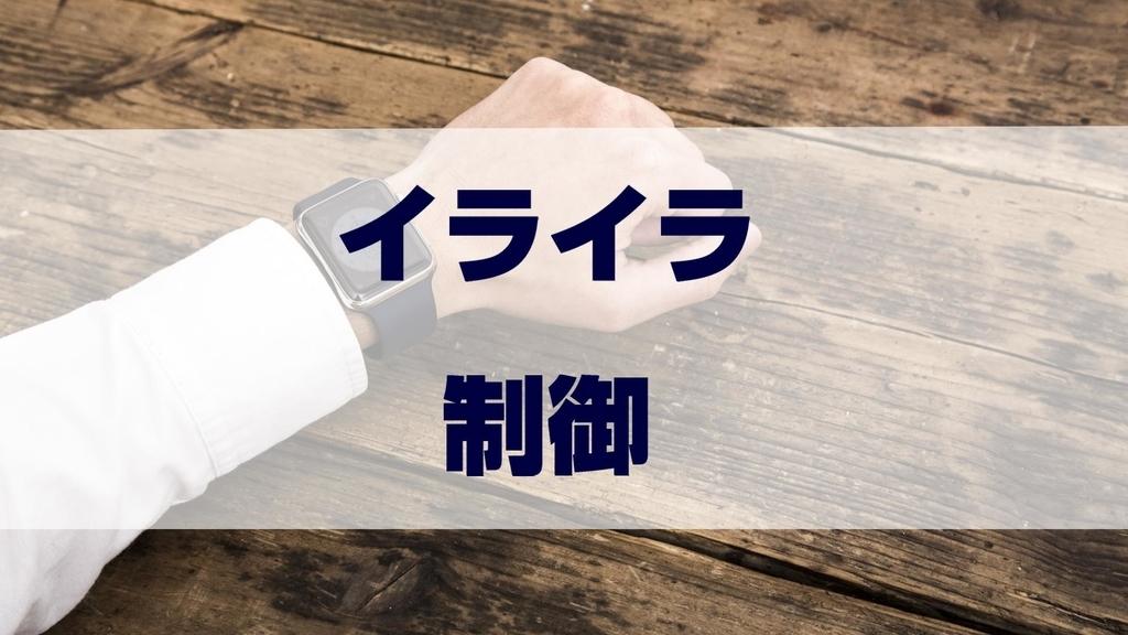 f:id:shokuneko:20190212081607j:plain