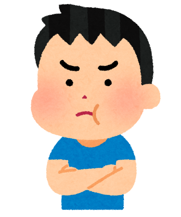 f:id:shokuneko:20190212083011p:plain