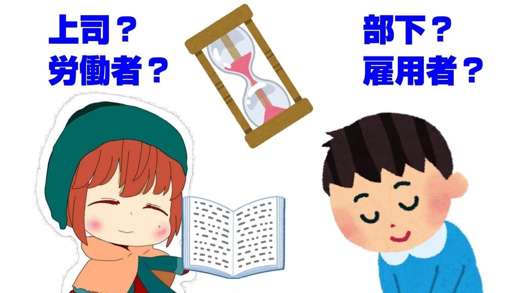 f:id:shokuneko:20190212085021j:plain