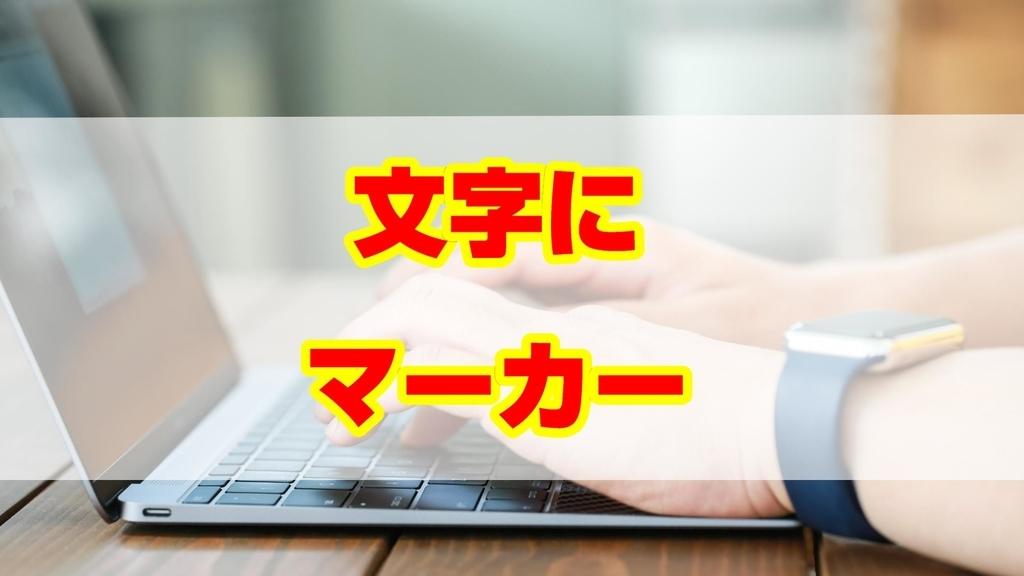 f:id:shokuneko:20190213084335j:plain