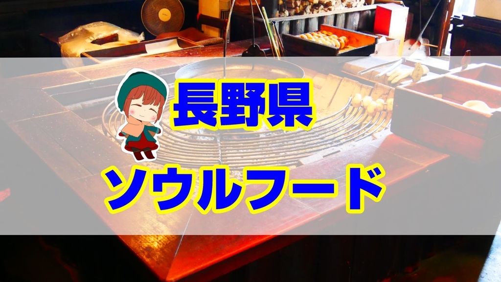 f:id:shokuneko:20190223083856j:plain
