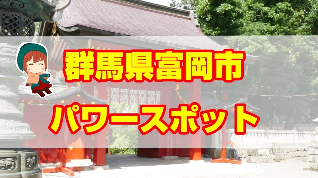 f:id:shokuneko:20190223125409j:plain