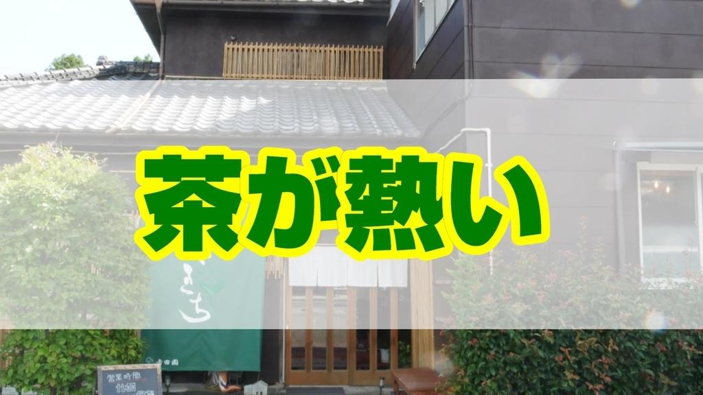 f:id:shokuneko:20190225100244j:plain