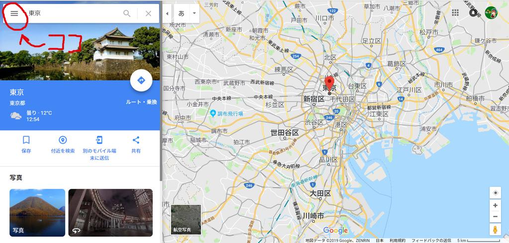 f:id:shokuneko:20190225125721j:plain