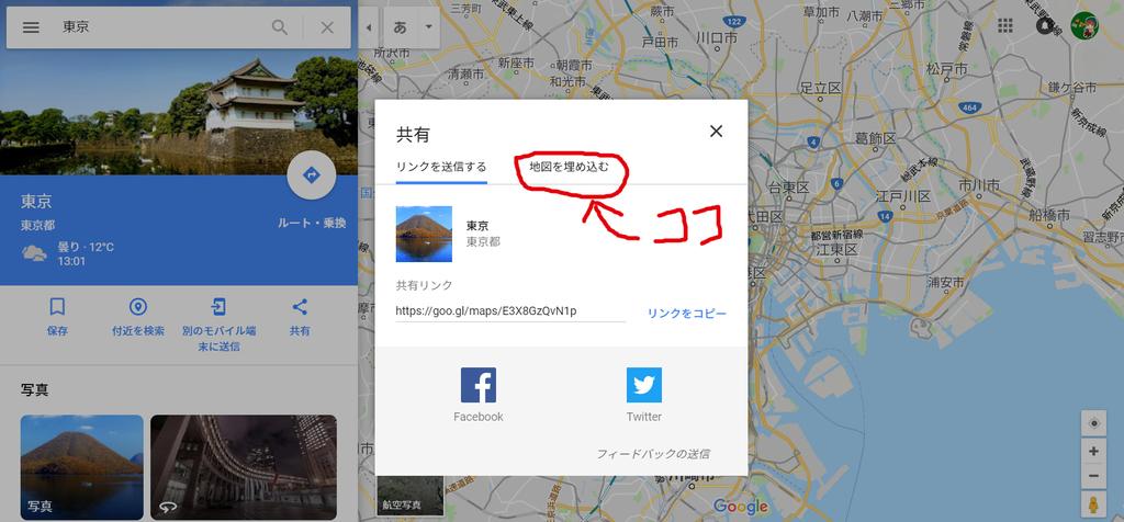 f:id:shokuneko:20190225130257j:plain