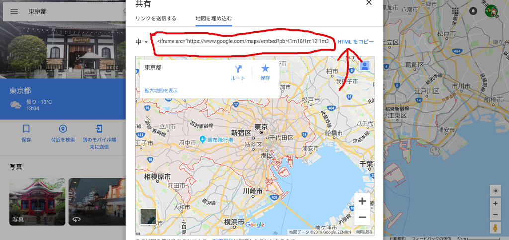 f:id:shokuneko:20190225130601j:plain