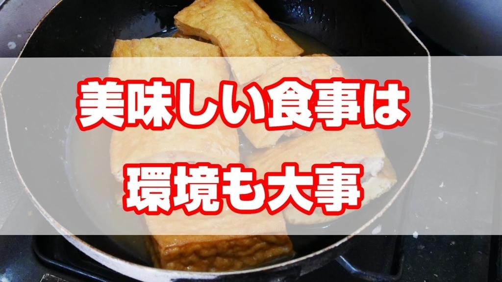 f:id:shokuneko:20190313140236j:plain