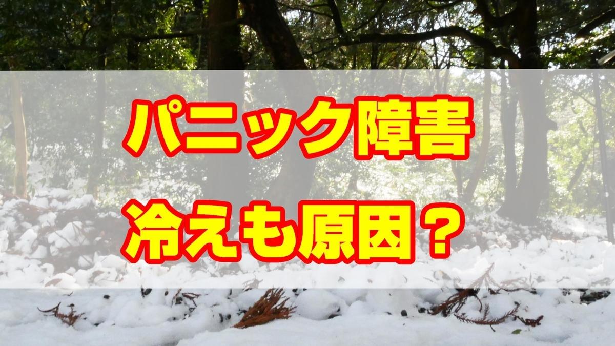 f:id:shokuneko:20190410185935j:plain