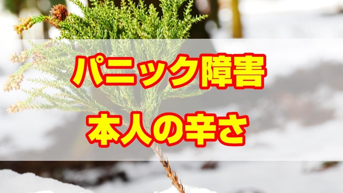 f:id:shokuneko:20190410195330j:plain