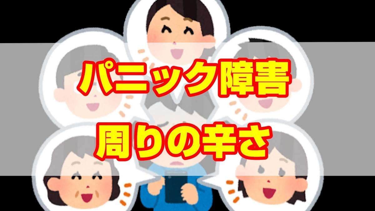 f:id:shokuneko:20190411081311j:plain