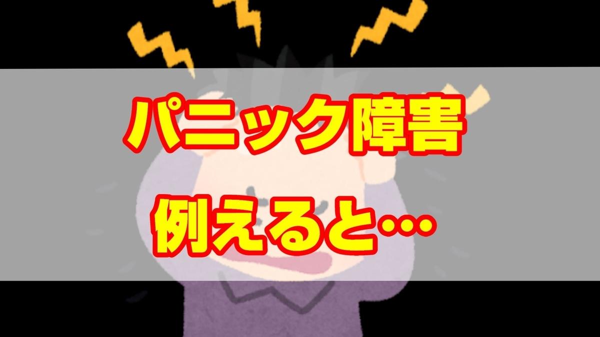 f:id:shokuneko:20190411215143j:plain