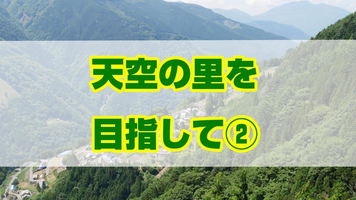f:id:shokuneko:20190422092139j:plain