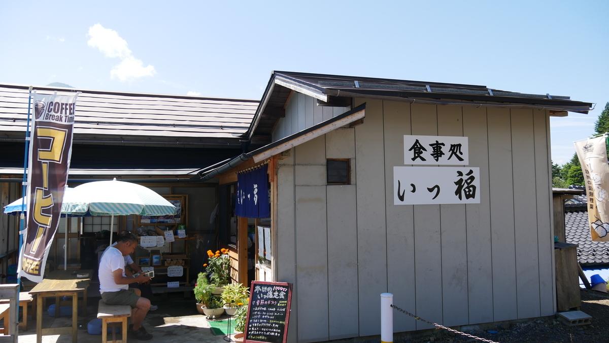 f:id:shokuneko:20190422101738j:plain