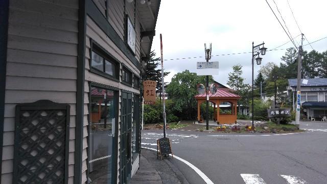 f:id:shokuneko:20190622131629j:image