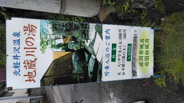 f:id:shokuneko:20190622165248j:image