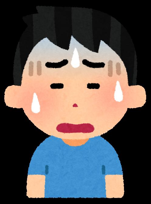 f:id:shokuneko:20190820165232p:plain