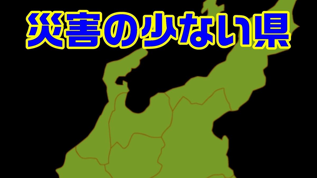 f:id:shokuneko:20191013201645j:plain