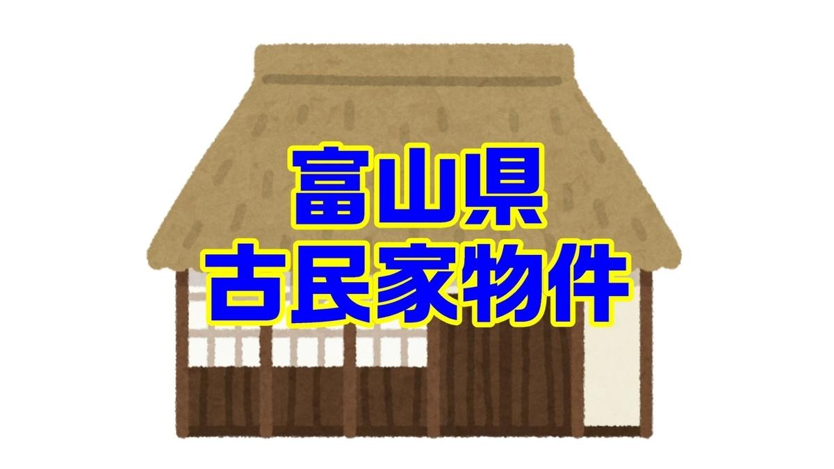 f:id:shokuneko:20191014105236j:plain