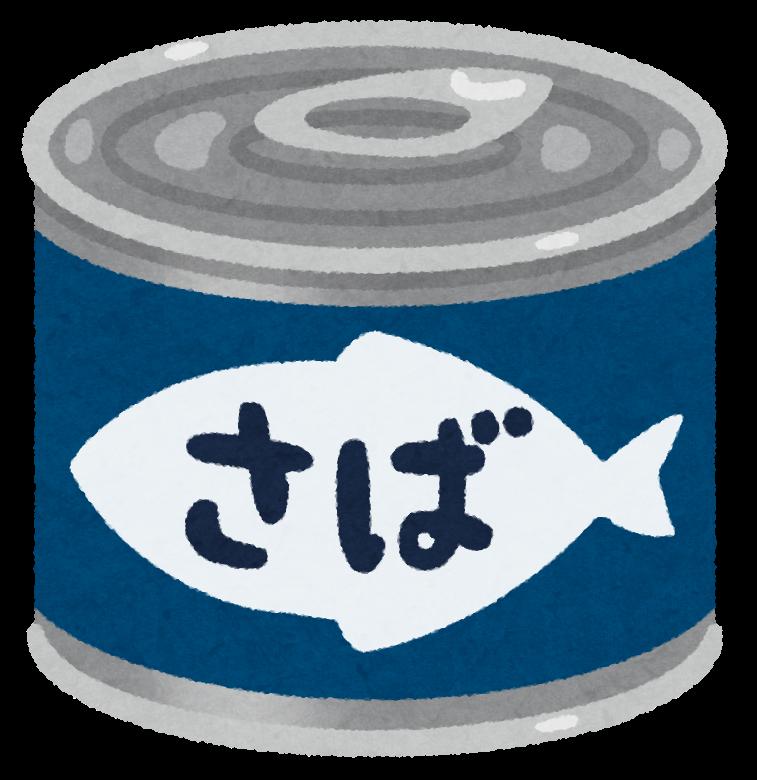 f:id:shokuneko:20191222211642p:plain