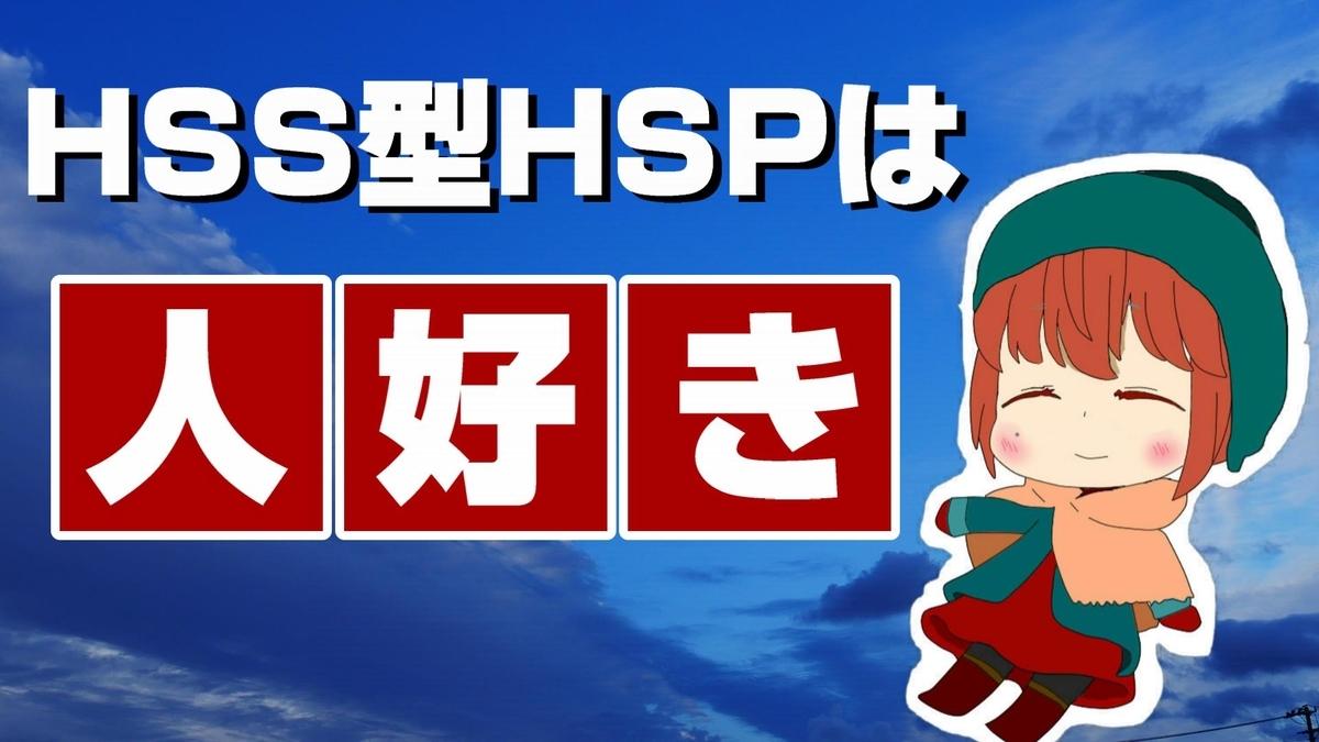 f:id:shokuneko:20200102154022j:plain