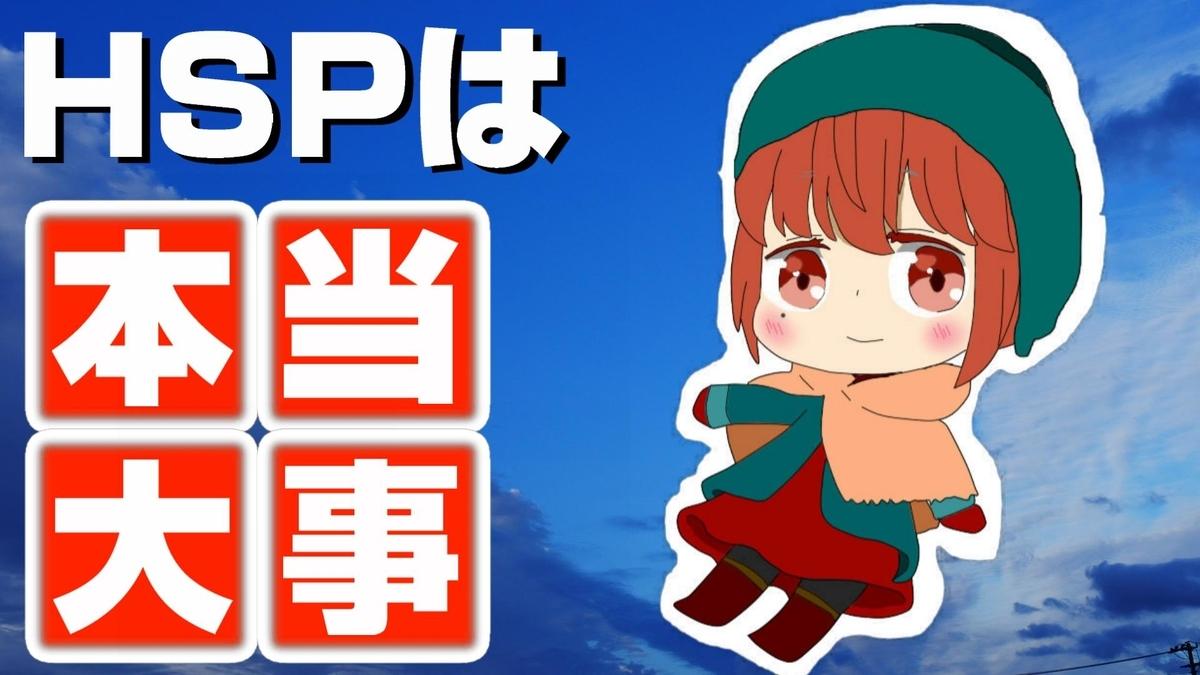 f:id:shokuneko:20200102155812j:plain