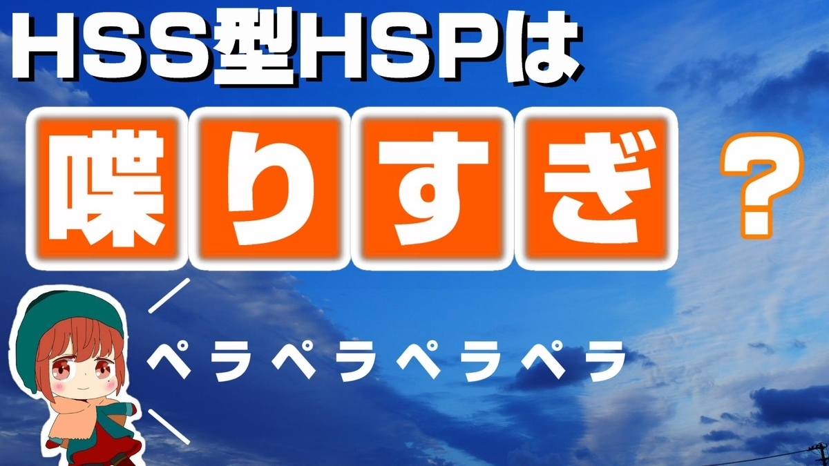 f:id:shokuneko:20200208220456j:plain