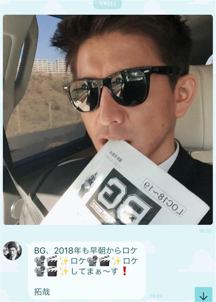 f:id:shokupannokimochi:20180201172343j:image