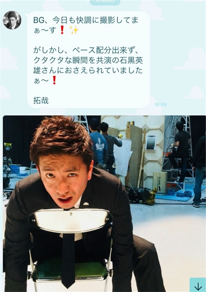 f:id:shokupannokimochi:20180201172709j:image