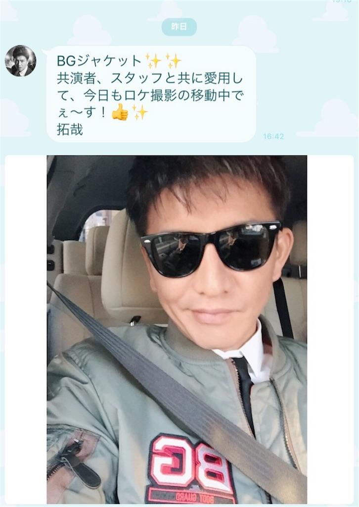 f:id:shokupannokimochi:20180201173538j:image