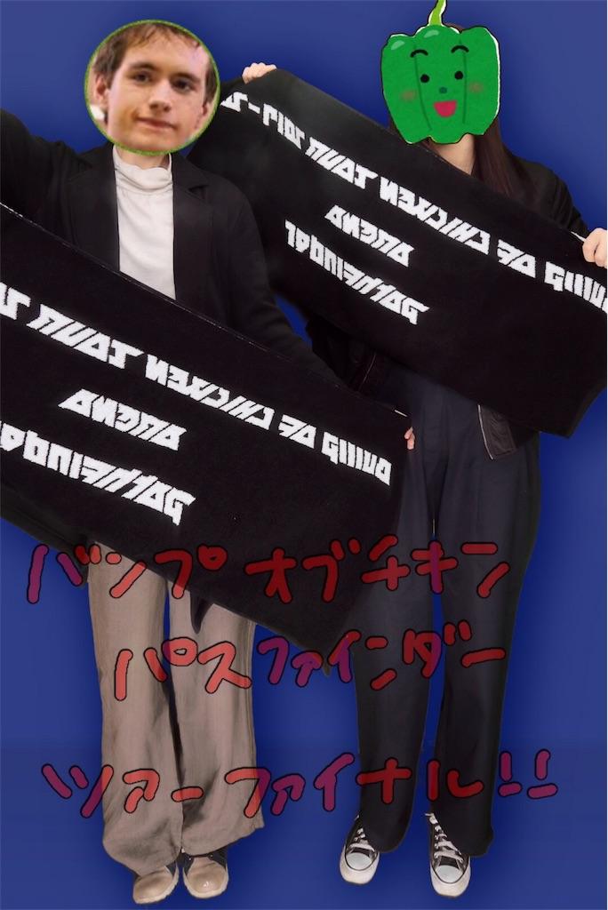 f:id:shokupannokimochi:20180211060411j:image