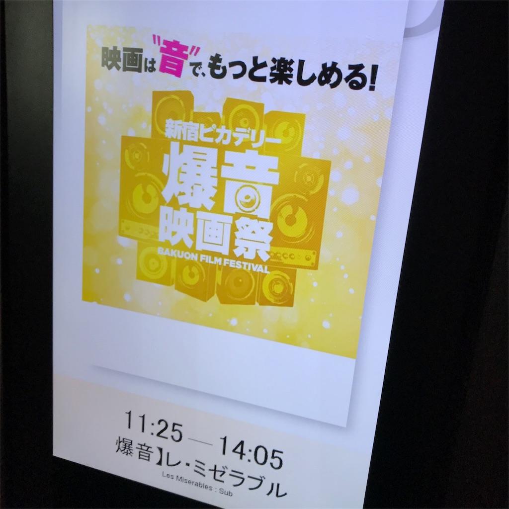 f:id:shokupannokimochi:20180226025943j:image