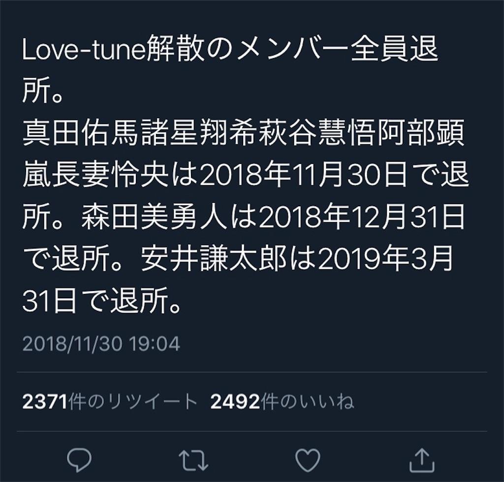 f:id:shokupannokimochi:20181201050656j:image