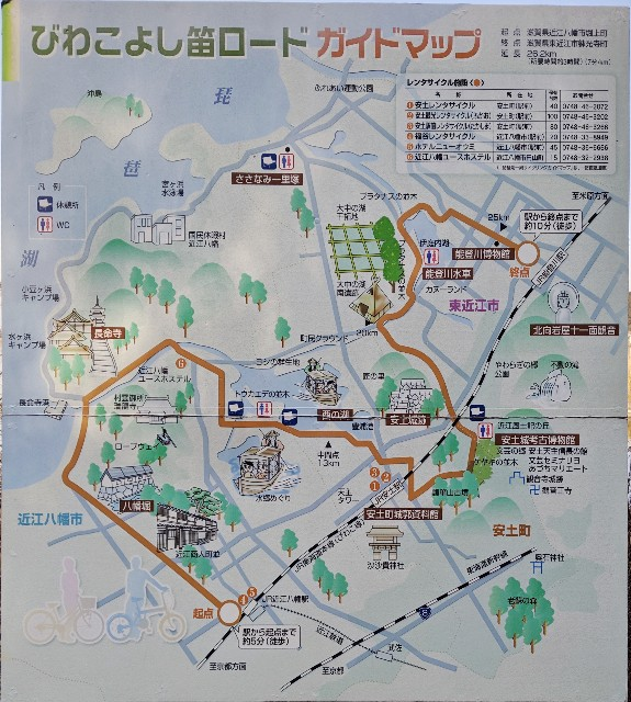f:id:shokutama:20190219104254j:image