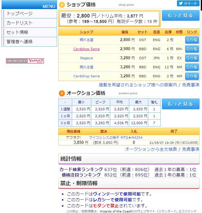 f:id:shokutamalog:20210501222456j:plain