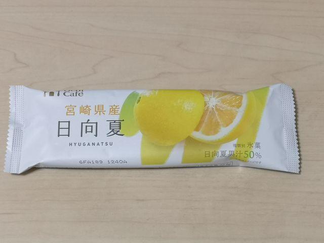 日本のフルーツ 日向夏