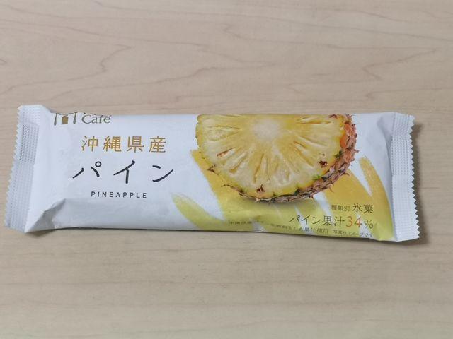 日本のフルーツ パイン