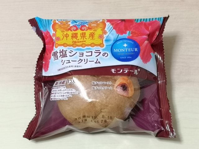 雪塩ショコラのシュークリーム