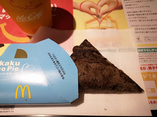 三角チョコパイ クッキー&クリーム